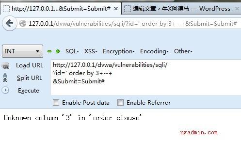 DVWA之从SQL注入到写入webshell以及自己总结