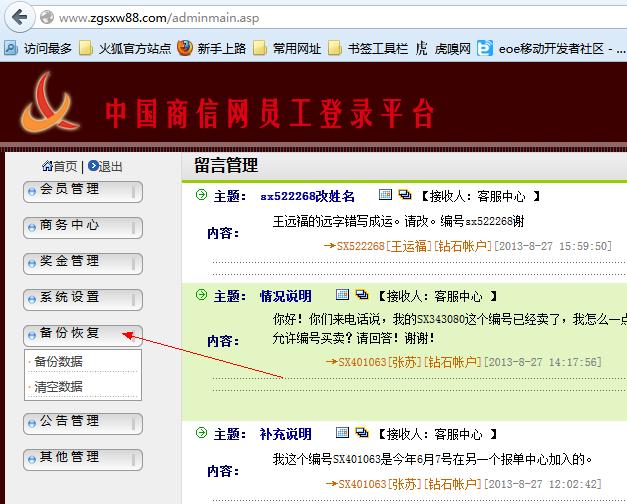 任意文件下载与MSSQL差异备份获webshell