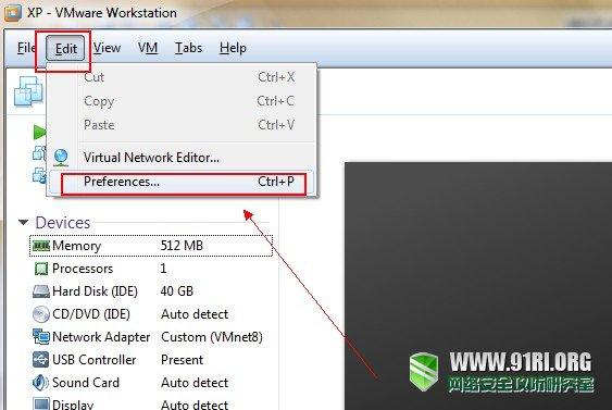 优化VMware提高虚拟机运行速度的技巧