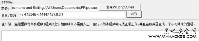 FileZilla Server提权
