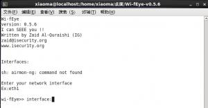 自动无线渗透测试工具——Wi-fEye  (python编写)