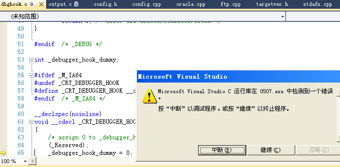 Microsoft Visual Studio C 运行时库在 XXX.exe 中检测到一个错误。